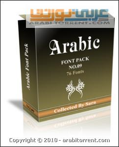 Arabic Font Pack | arabitorrent com